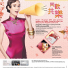 Maybank Lunar New Year Exclusive Promotions (Till 15 Jan 2013)