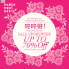 Parco Next Next Storewide Sale – Up To 70% Off