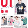 Uniqlo UT Lifewear Promotion (Till 28 Feb 2013)