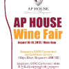 AP House Wines and Champagne Fair 2013
