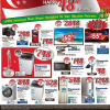 Best Denki National Day Promotion 2013