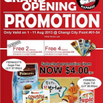 ChocoExpress @ Changi City Point Grand Opening Promotion (Till 11 Aug 2013)
