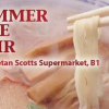 Isetan Mid-Summer Japanese Food Fair (Till 22 Aug 2013)