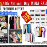 Ritzbo Premium Outlet 48th National Day Mega Sale (Till 9 Aug 2013)
