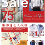 The Sale – Up To 75% Off (3 – 18 Aug 2013)