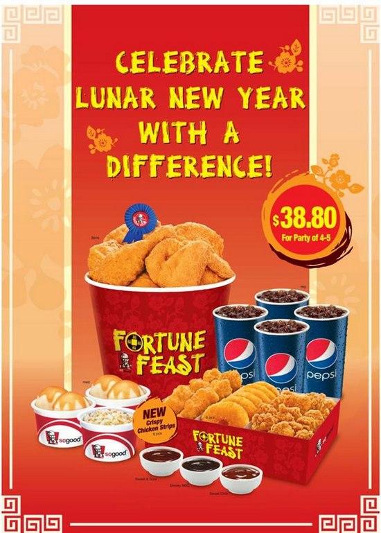 KFC Lunar New Year Fortune Feast Deal   Singapore Great Deals