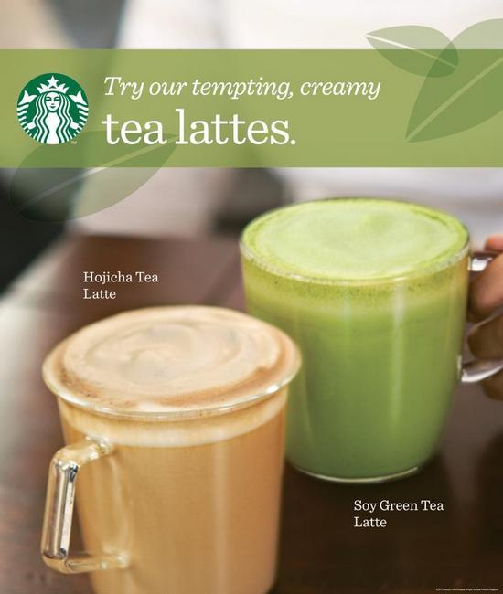Starbucks New Hojicha Tea Latte & Soy Green Tea Latte