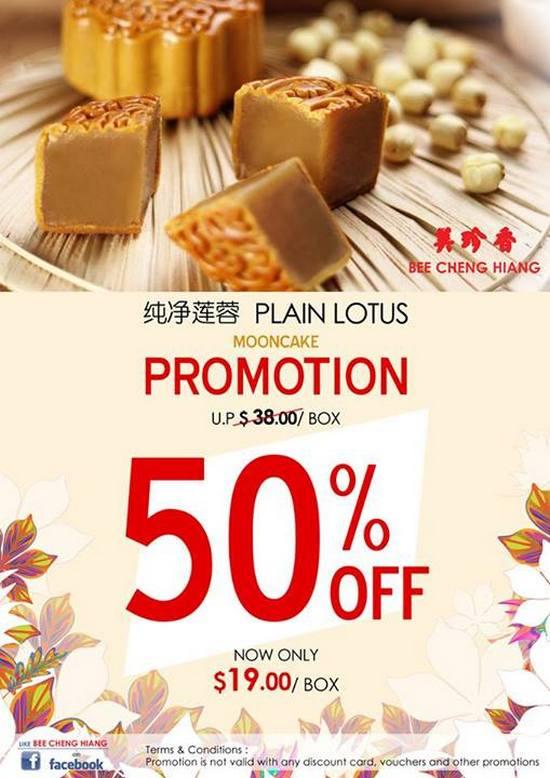 Bee Cheng Hiang Plain Lotus Mooncake Promotion (Till 11 Aug 2013)