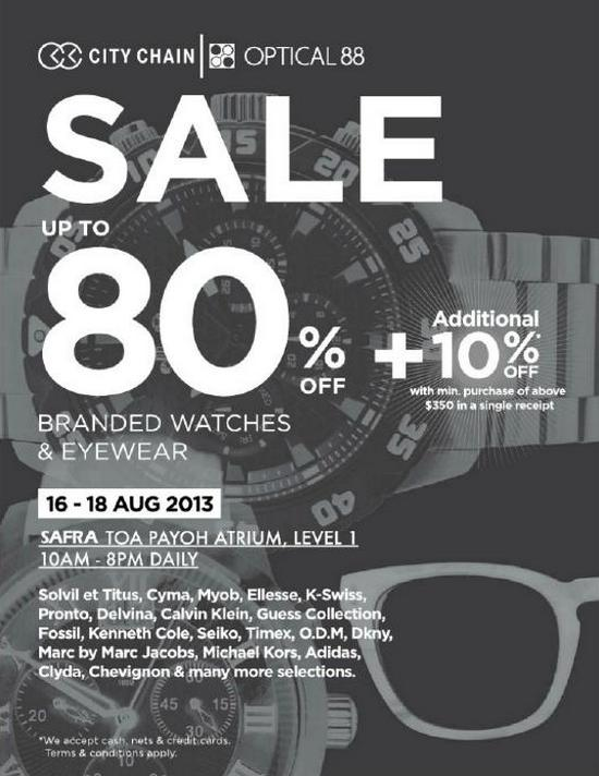 City Chain Optical 88 Sale (Till 18 Aug 2013)