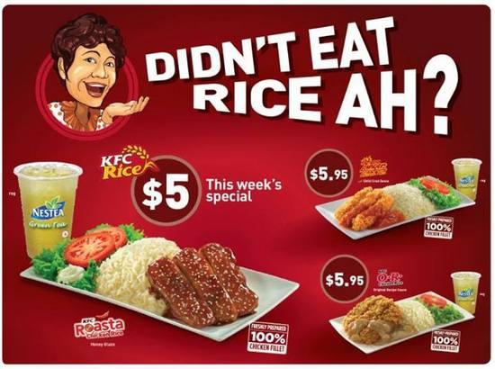 KFC Roasta Chicken Rice Meal @ $5 (Till 18 Aug 2013)
