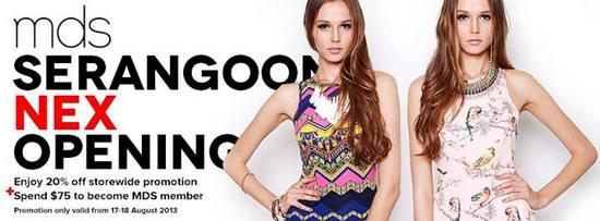 MDS Nex Serangoon Opening Promotion (17 Aug 2013)