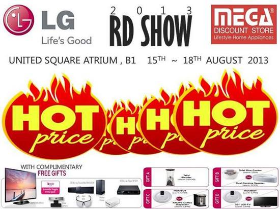Mega Discount Store Roadshow (Till 18 Aug 2013)