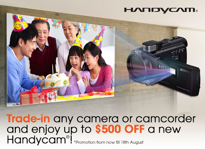 Sony Trade-in Promotion (Till 18 Aug 2013)