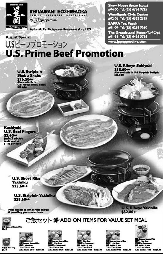 US Prime Beef Promotion