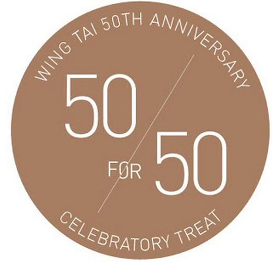 Wing Tai 50th Anniversary Celebratory Treat (Till 9 Aug 2013) 1