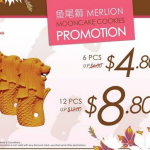 Bee Cheng Hiang Merlion Mooncake Cookies Promotion (Till 9 Aug 2013)